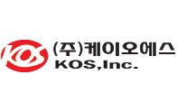 KOS, Inc.